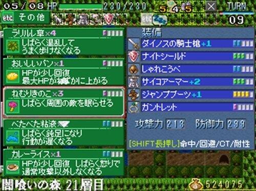 Dark Knight Rogue -HAEJIMA- Game Screen Shot4