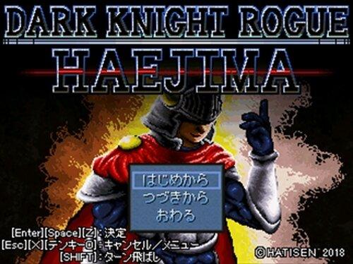 Dark Knight Rogue -HAEJIMA- Game Screen Shots