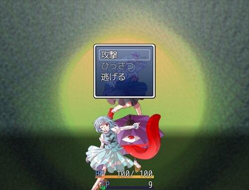 小傘最強伝説 Game Screen Shot1