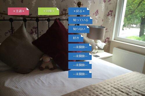 Circular Gravity -サキュラ・グラビティ- Game Screen Shot1