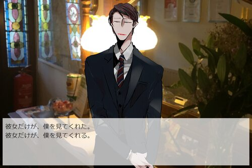 Circular Gravity -サキュラ・グラビティ- Game Screen Shot4