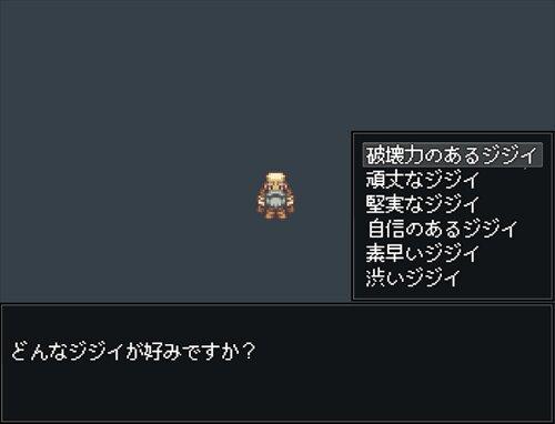 ブレイブシニア―ズ Game Screen Shot1