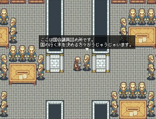 ブレイブシニア―ズ Game Screen Shot3