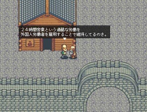 ブレイブシニア―ズ Game Screen Shot4