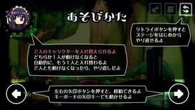 黒い森のさくらんぼα Game Screen Shot3