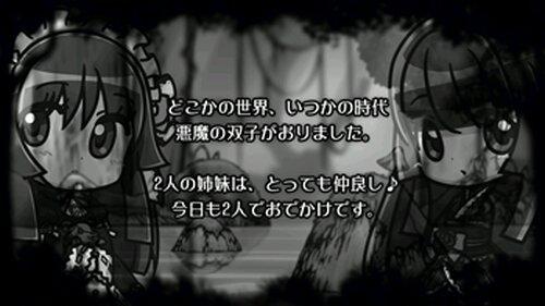 黒い森のさくらんぼα Game Screen Shot4