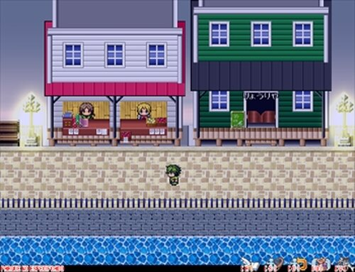 或る公園 Game Screen Shot4