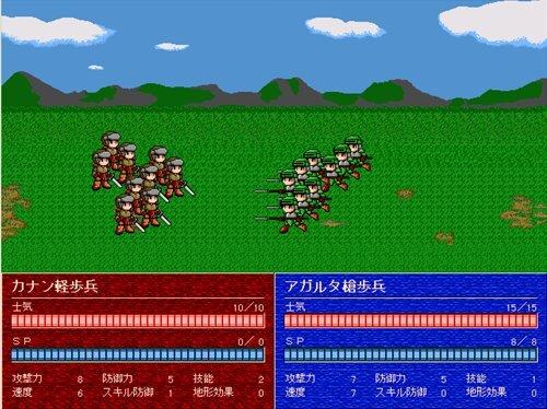 教えてマイトレーヤ エピソード3 Game Screen Shot1