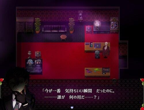 サイケデリック・ウーファー-Coloration- Game Screen Shot1