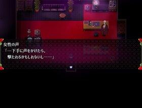 サイケデリック・ウーファー-Coloration- Game Screen Shot2