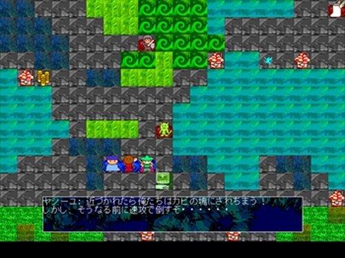 ヤシーユモンスターズ-LEGEND SIDE-【Ver.5.0.2】 Game Screen Shot2
