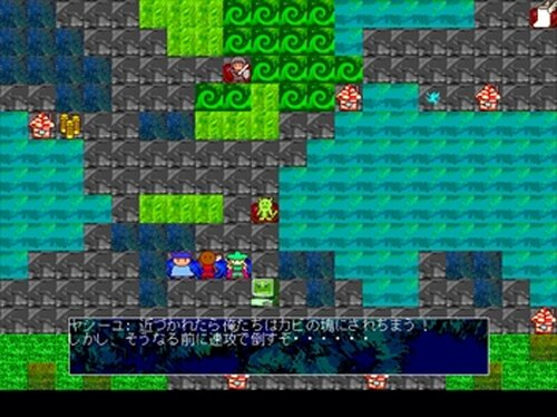 ヤシーユモンスターズ-LEGEND SIDE-【Ver.3.0.0】 Game Screen Shot2