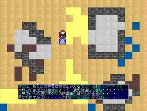 ヤシーユモンスターズ-LEGEND SIDE-【Ver.2.0.4】 Game Screen Shot4