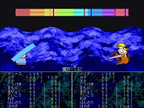 ヤシーユモンスターズ-LEGEND SIDE-【Ver.2.0.4】 Game Screen Shot5