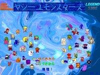 ヤシーユモンスターズ-LEGEND SIDE-【Ver.2.0.1】