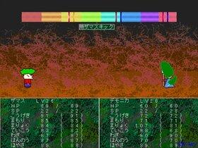 ヤシーユモンスターズ-HERO SIDE-【Ver.2.0.2】 Game Screen Shot4