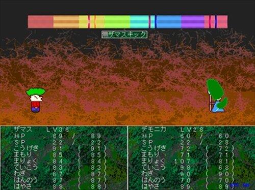 ヤシーユモンスターズ-HERO SIDE-【Ver.5.0.3】 Game Screen Shot4