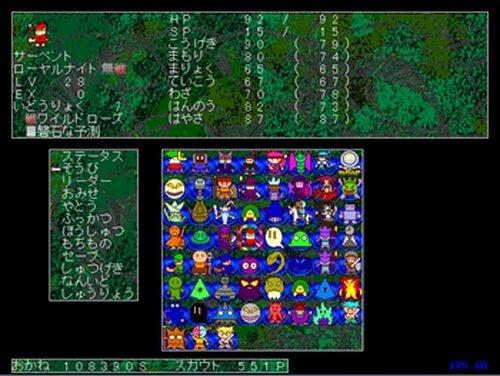 ヤシーユモンスターズ-HERO SIDE-【Ver.3.0.0】 Game Screen Shot5