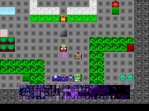 ヤシーユモンスターズ-CHAOTIC SIDE-【Ver.3.0.0】 Game Screen Shot2