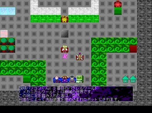 ヤシーユモンスターズ-CHAOTIC SIDE-【Ver.5.0.0】 Game Screen Shot2