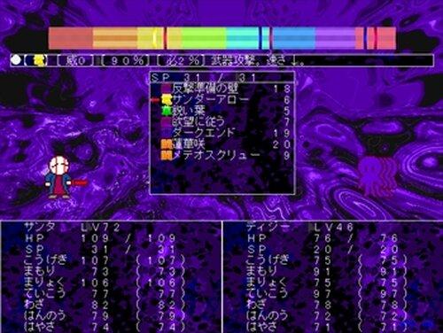 ヤシーユモンスターズ-CHAOTIC SIDE-【Ver.2.0.4】 Game Screen Shot3