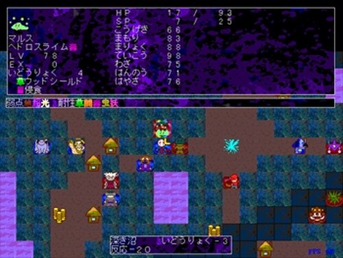 ヤシーユモンスターズ-CHAOTIC SIDE-【Ver.2.0.4】 Game Screen Shot5