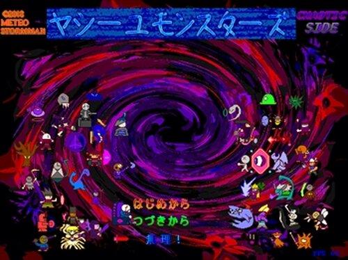 ヤシーユモンスターズ-CHAOTIC SIDE-【Ver.5.0.2】 Game Screen Shots