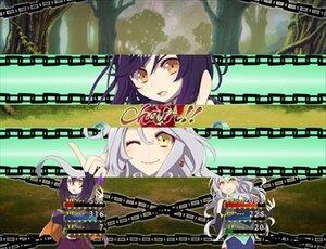 リアリティ×マインズ Game Screen Shot