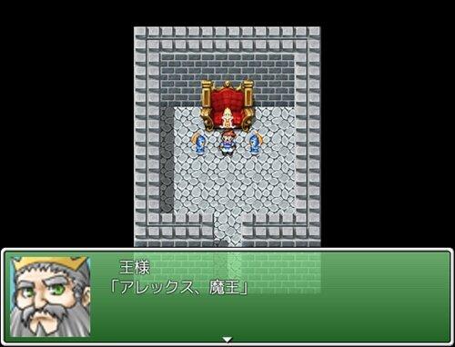 ブライアン・デ・マップ Game Screen Shot