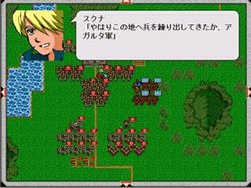 教えてマイトレーヤ エピソード3 Game Screen Shots