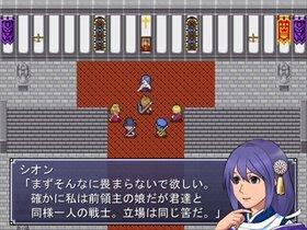 アプラクサスの秘宝~黄泉の国より来たる刺客~ Game Screen Shot2