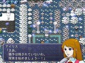 アプラクサスの秘宝~黄泉の国より来たる刺客~ Game Screen Shot3