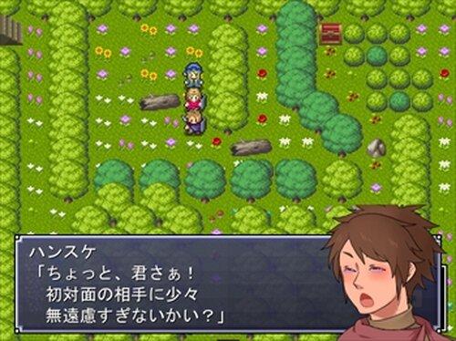 アプラクサスの秘宝~黄泉の国より来たる刺客~ Game Screen Shot4