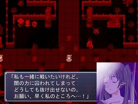 アプラクサスの秘宝~黄泉の国より来たる刺客~ Game Screen Shot5