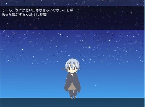 ハローハロー*メリーグッバイ Game Screen Shot