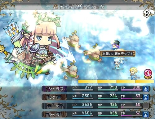 Memorial Story Game Screen Shot