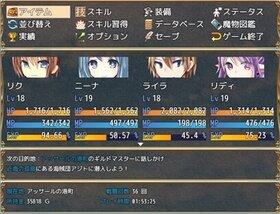 Memorial Story Game Screen Shot2
