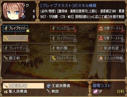 Memorial Story Game Screen Shot4