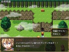 Memorial Story Game Screen Shot5