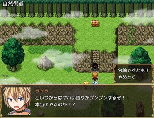 Memorial Story Game Screen Shot5