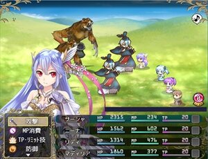 Memorial Story Game Screen Shot