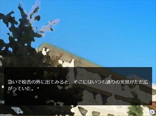 空を見る先輩 Game Screen Shot5