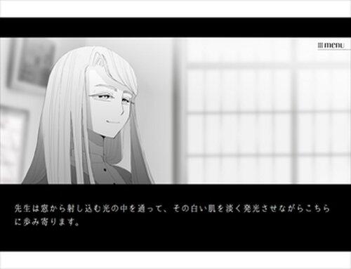 メモリ -迷い犬- Game Screen Shots