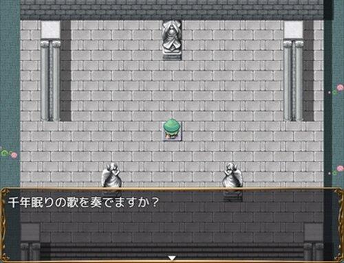 コノハと千年眠りの歌 Game Screen Shot2