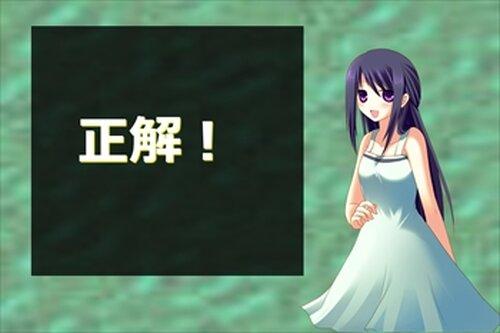 ビルクリーニング技能士クイズ Game Screen Shot3