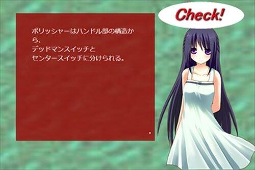 ビルクリーニング技能士クイズ Game Screen Shot5