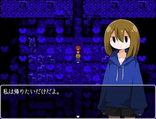 ×× Game Screen Shot1