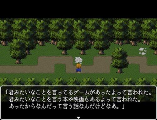 ×× Game Screen Shot2