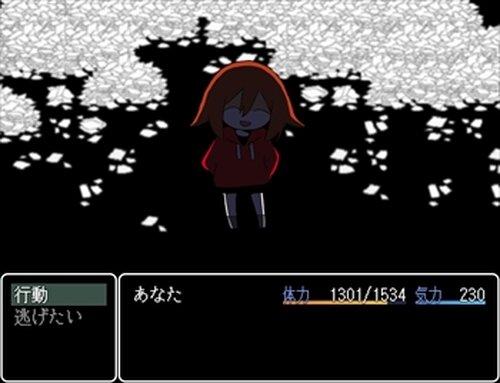 ×× Game Screen Shot5
