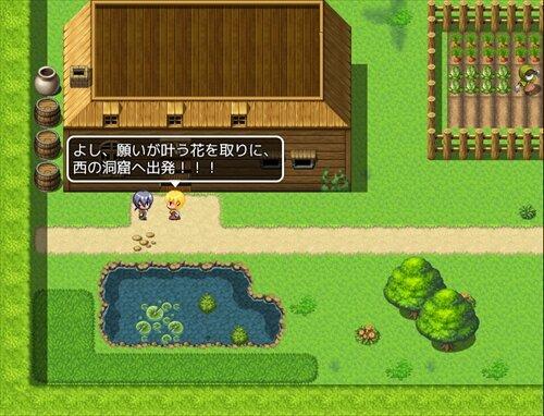 少女は花に願う Game Screen Shot1